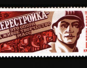 Glasnost en Perestrojka - Perestrojka-postzegel uit 1988 (wiki)