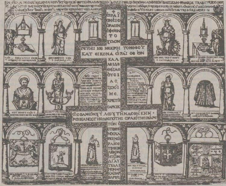 'Toningsformulier' met afbeeldingen van de relieken, dat pelgrims meekregen als bewijs dat ze de Heiligdomsvaart hadden bezocht (Archief Maastricht - Delpher)
