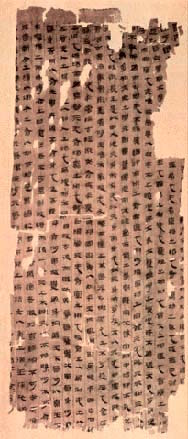 Daodejing - wiki