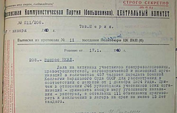Document van het Polibureau van de Sovjet-Unie (wiki)