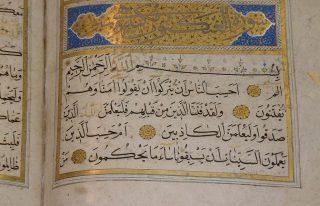 Soennisme - Pagina uit de Koran (cc - Pixabay - fendt1)