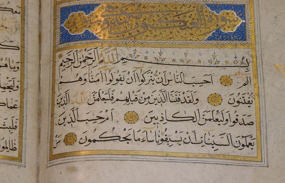 Citaten Filosofie Quran : De koran het heilige boek van de islam