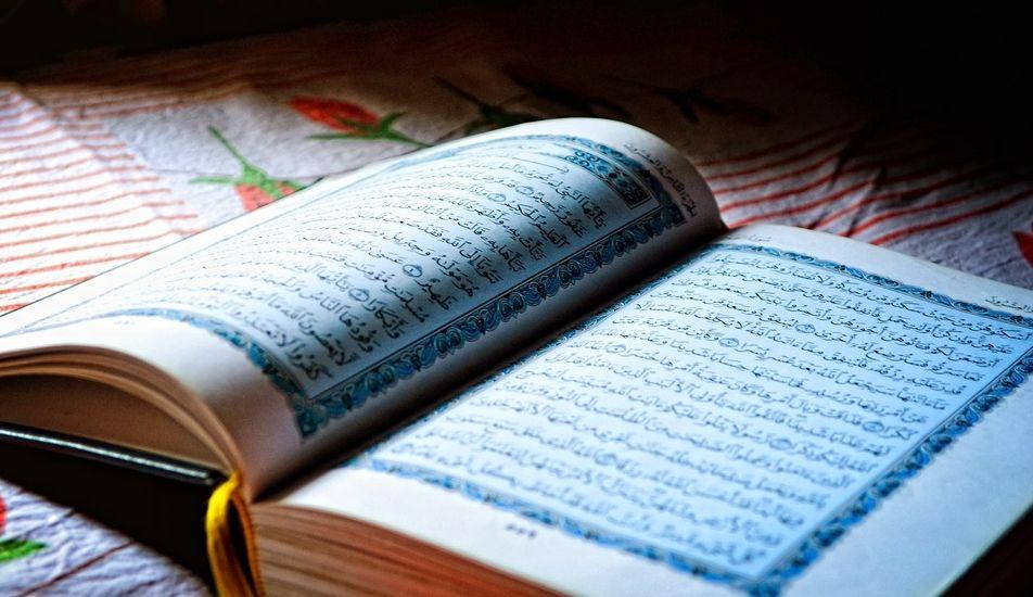 """Afbeeldingsresultaat voor koran"""""""