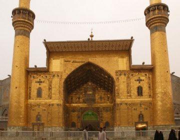 Sjiieten en sjiisme - Imam Alimoskee in Najaf, Irak (cc - U.S. Navy)