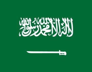 Volkslied van Saoedi-Arabië - Vlag (wiki)