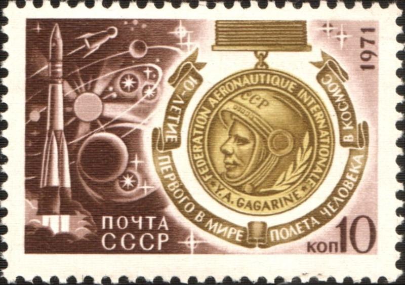 Postzegel uit de Sovjet-Unie met een afbeelding van Joeri Gagarin, 1971. Wikimedia Commons