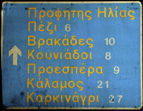 Top 50 Griekse Woorden In Het Nederlands Historiek