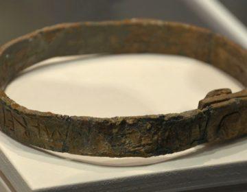 Halsband van een slavin (Bardo-museum, Tunis) - Foto Jona Lendering