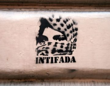 Intifada - Graffiti (CC BY-SA 2.0 - echiner1 - wiki)
