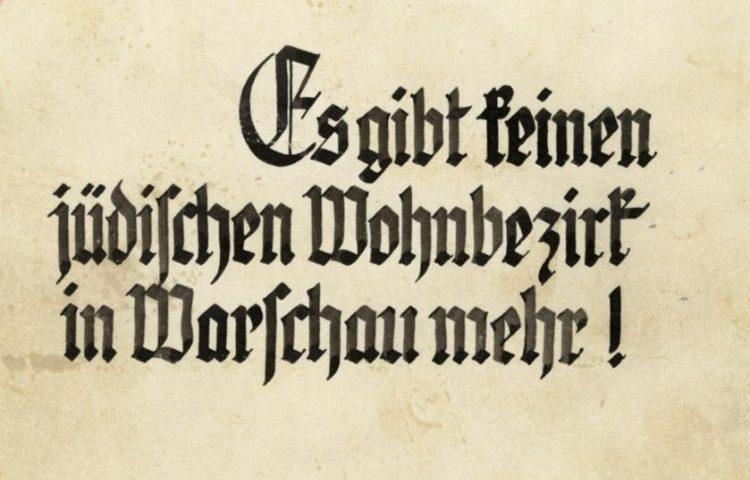 """Cover van het Strooprapport met daarop de tekst """"Es gibt keinen jüdischen Wohnbezirk in Warschau mehr!"""" (Publiek Domein - wiki)"""