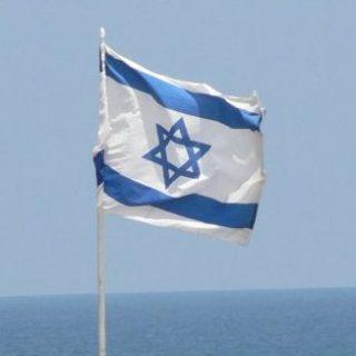 Vlag van Israël (CC BY 3.0 - MathKnight)