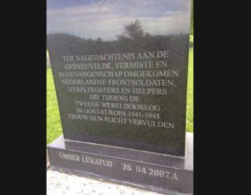 Het gedenkteken in Narva (Foto Cora Schut)