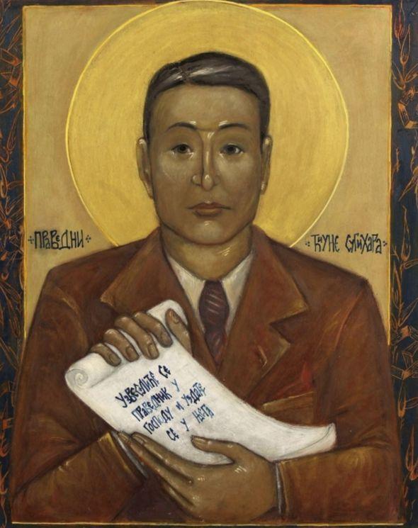 Chiune Sugihara afgebeeld op een ikoon-schilderij (CC0 - Светлана Вукмировић)