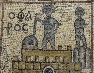 Hellenisme - Pharos van Alexandrië op een mozaïek in Libië, vierde eeuw na Christus (Publiek Domein - wiki)