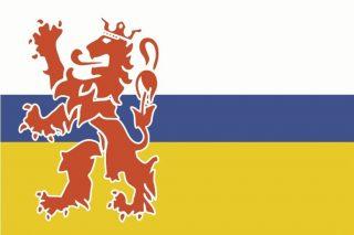 Volkslied van Limburg - 'Limburg mijn vaderland'