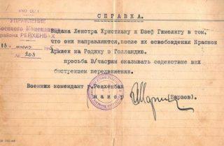 Verklaring, waarin de Russische commandant in Reichenbach om hulp verzoekt tijdens Chris' terugreis, gedateerd 18 juni 1945.