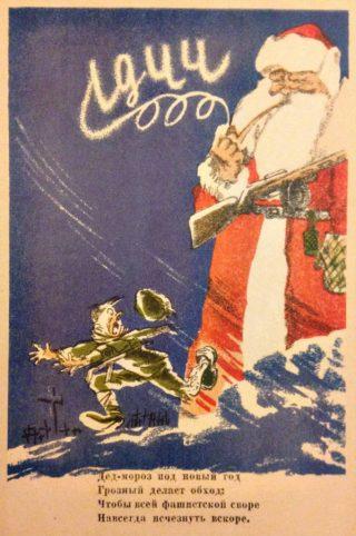Sovjetkerstkaart uit 1944 met de volgende tekst: Grootvadertje Vorst maakt met Oud en Nieuw een vervaarlijke rondgang opdat al het fascistische gespuis gauw voor altijd zal verdwijnen! (Publiek domein)