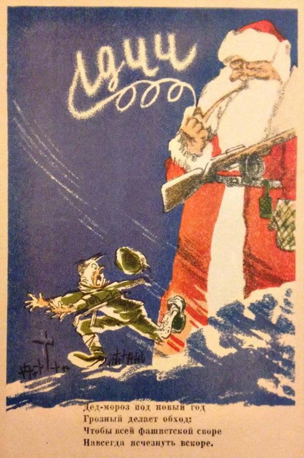 De Ellende Van De Oorlog En De Vrolijkheid Van Kerstmis