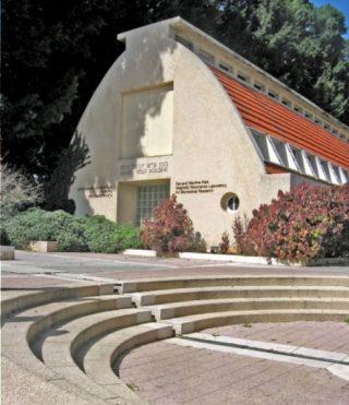 Daniel Wolf Building in Rehovot, Israël (CC BY 3.0 - Tamar Hayardeni)