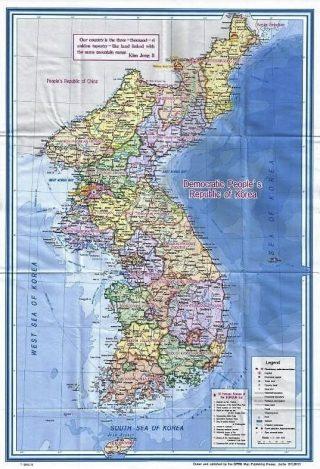 Noord-Korea bestaat niet in Noord-Korea. Dit is een 'Map of Korea' uit Pyongyang. De grens tussen Noord en Zuid is vervallen; het schiereiland heet Democratische Volks Republiek Korea (DPRK)