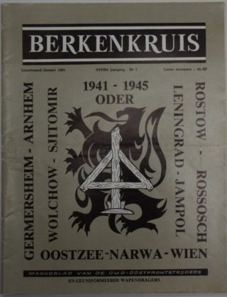 Berkenkruis, tijdschrift van het Sint Maartensfonds, de vereniging van en voor ex-oostfrontstrijders