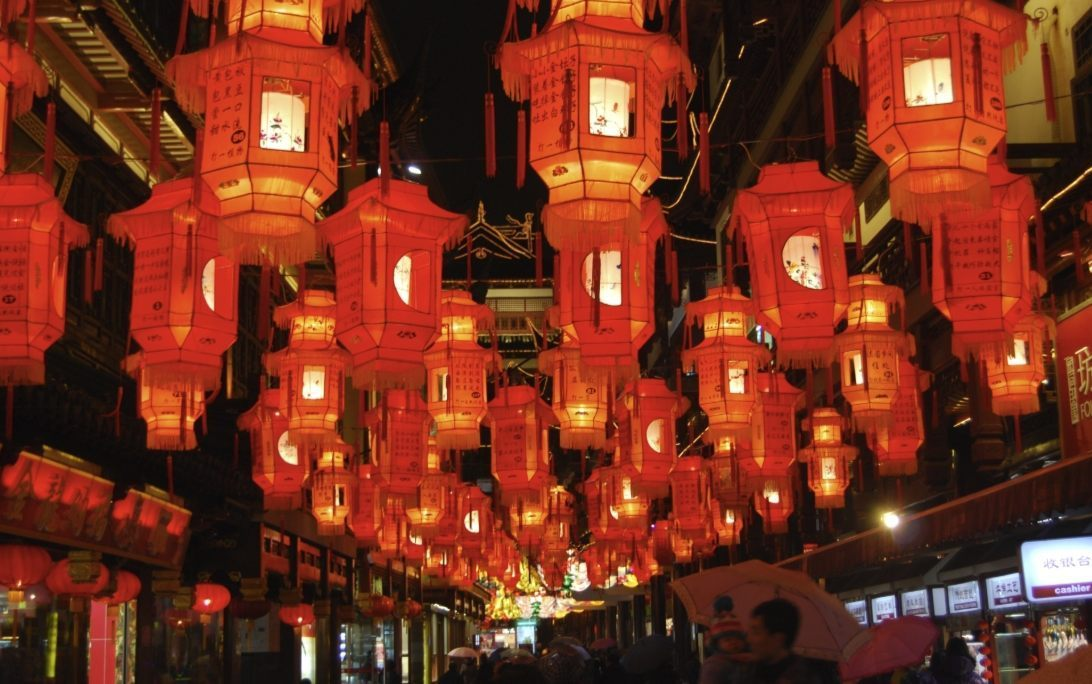 Lantaarnfestival / lantaarnfeest in Shanghai, China (CC BY-SA 3.0 - North sea deamer - wiki)
