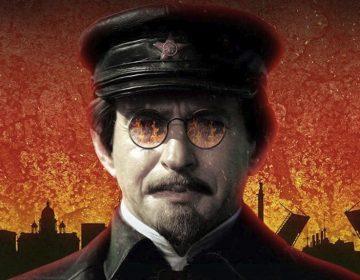 Trotsky - Detail van de filmposter