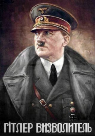 Nazi-propagandaposter voor Oekraïne waarin Hitler wordt gepresenteerd als 'bevrijder' (Publiek Domein - wiki)