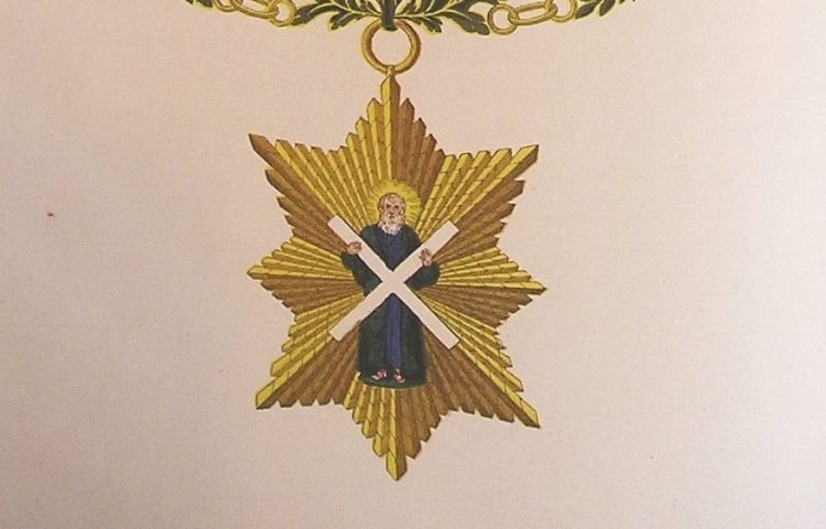 Andreaskruis - Orde van de Distel (Publiek Domein - wiki)