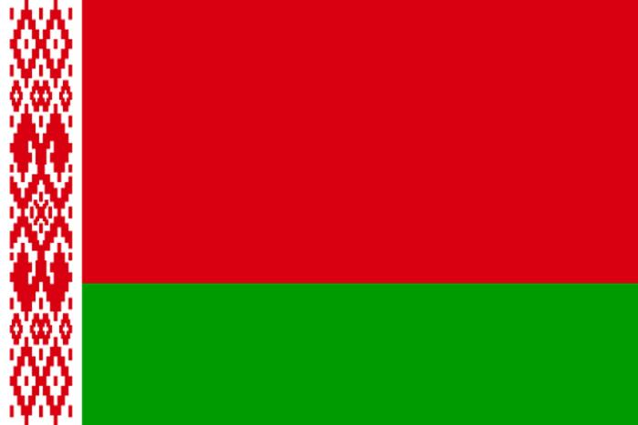 Vlag van Wit-Rusland - Volkslied van Wit-Rusland