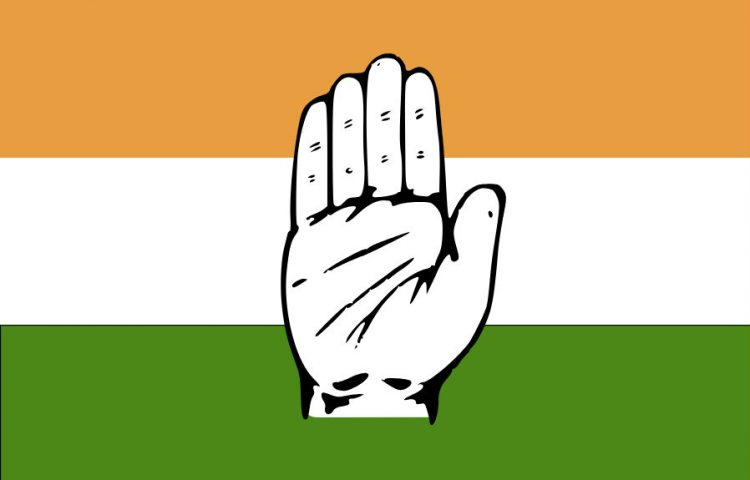 Indian National Congress, vlag