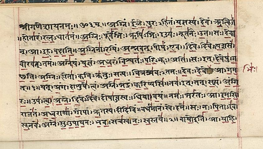 Vroeg-19e-eeuws fragment van de Rig-Veda (Publiek Domein - wiki)