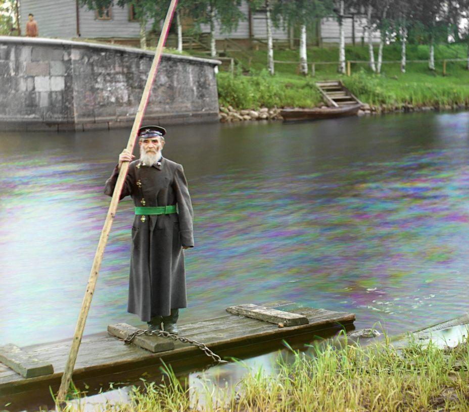 Mariinskii