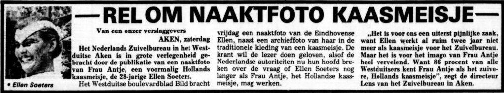 Bericht in De Telegraaf van 17 november 1984 over een naakt kaasmeisje (Delpher)