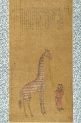 Zheng He bracht vele schatten mee terug naar China, waaronder in 1414 een giraf (links) uit het Somalische Ajuran-sultanaat, een geschenk voor de Yongle-keizer. Bron: Het logboek van de zeevaarder