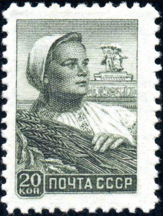 Postzegel uit de Sovjet-tijd