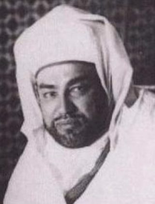 Youssouf ibn Hassan, sultan van Marokko (Publiek Domein - wiki)