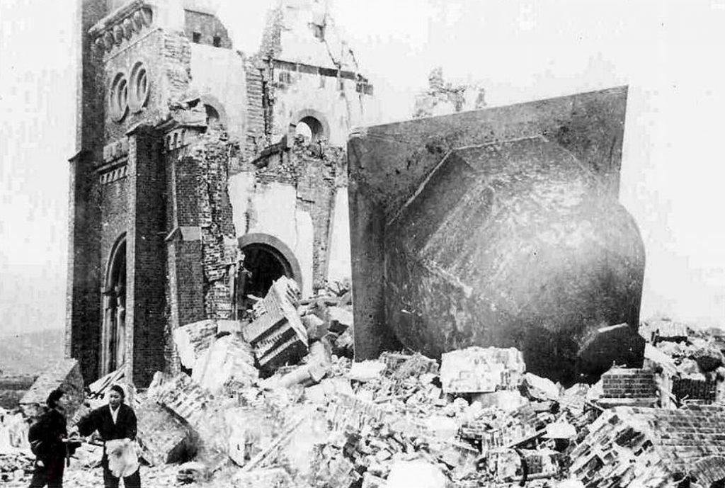 Urakami-kathedraal na het bombardement (Publiek Domein - wiki)