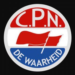 Embleem gebruikt door de CPN tussen 1947 en 1949