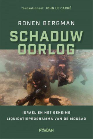 Schaduwoorlog Israël en het geheime liquidatieprogramma van de Mossad