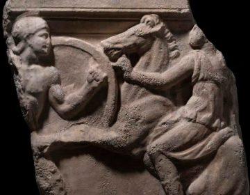 Detail van het aangekochte reliëf (RMO)