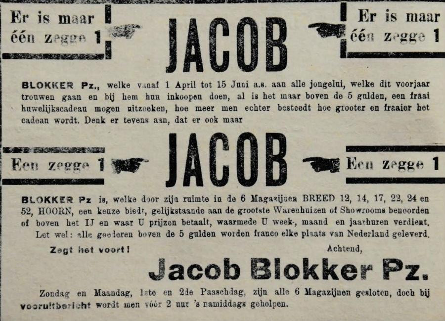 Oude reclame van Blokker (Museum van de 20e Eeuw)
