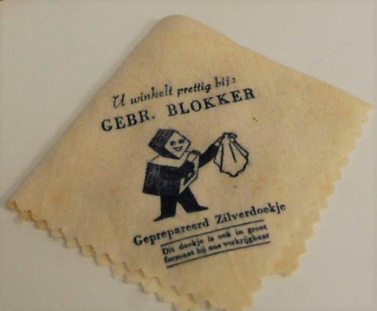 Klassieker uit het assortiment van Blokker (Museum van de 20e Eeuw)