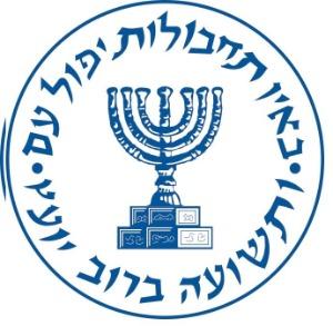 Logo met motto van de Mossad
