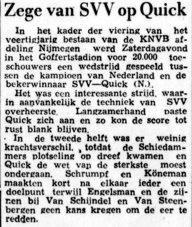 Geschiedenis En Winnaars Van De Johan Cruijff Schaal Historiek