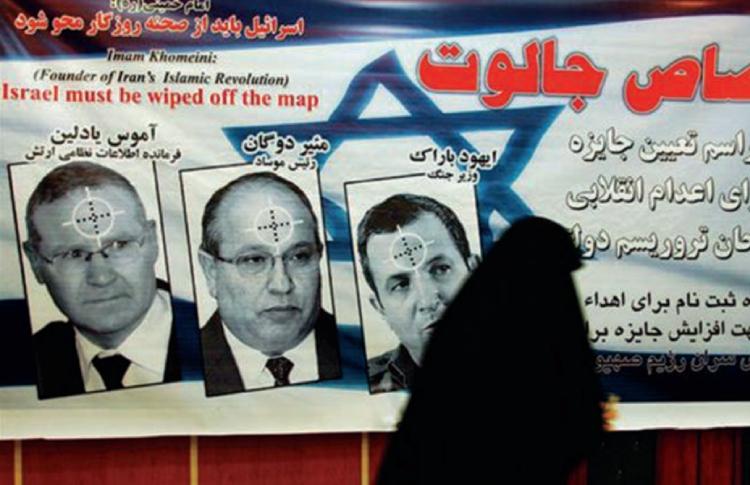 'Israël moet van de kaart worden geveegd': propagandaposter op straat in Teheran met als schietschijf het hoofd van AMAN Amos Yadlin, Mossaddirecteur Dagan en minister van Defensie Barak.