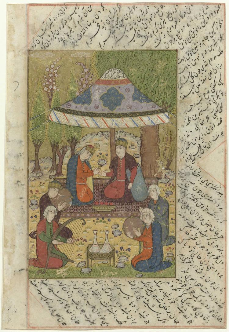 Perzische tuin (Rijksmuseum Amsterdam, Vereniging van Vrienden der Aziatische Kunst)