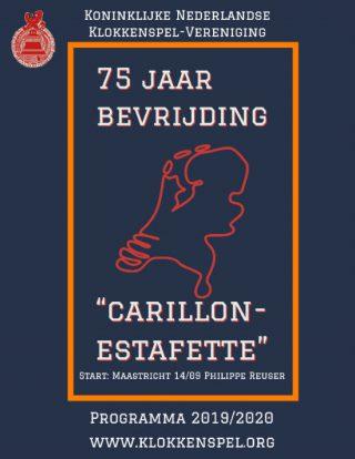 Carillon-estafette