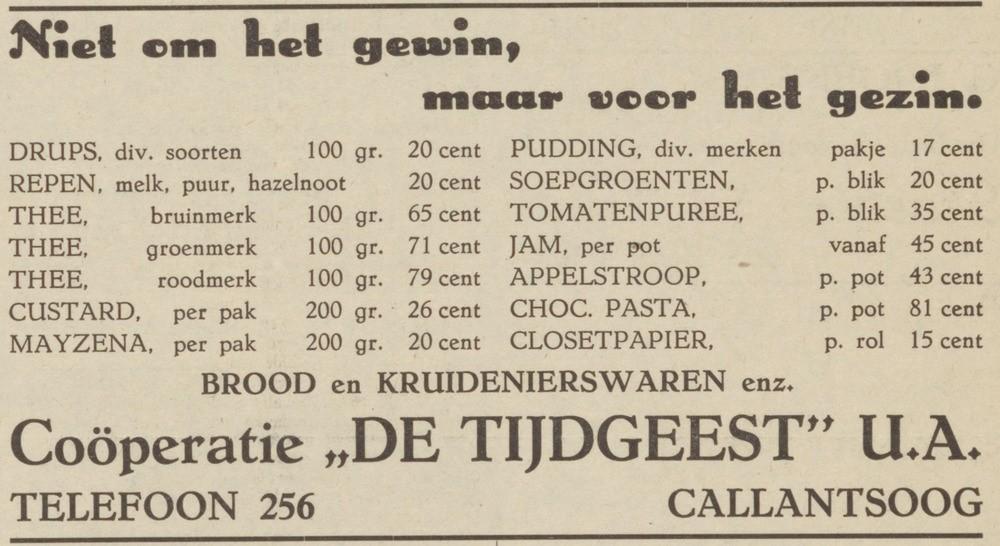 Advertentie in een Badbode van 1951