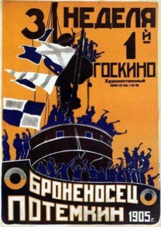 Pantserkruiser Potemkin - Filmposter